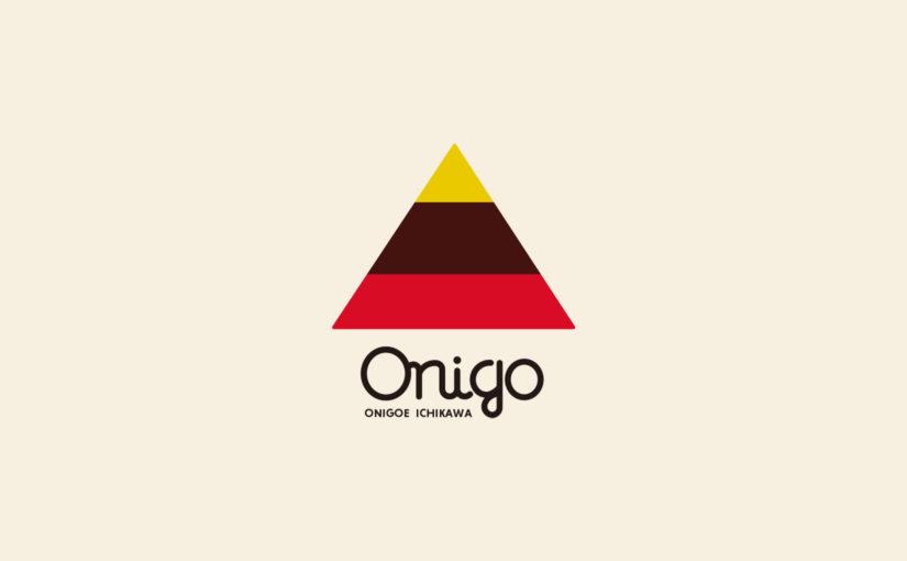 Onigoサイトオープン!