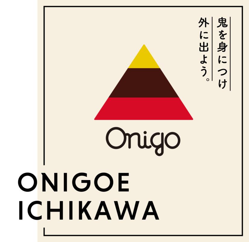 Onigo_ONIGOE ICHIKAWA